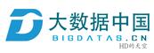 济南将建全国一流软件名城、大数据综合试验区